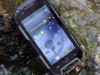 OINOM LMV9 IP67 Waterproof Rugged Phone monile